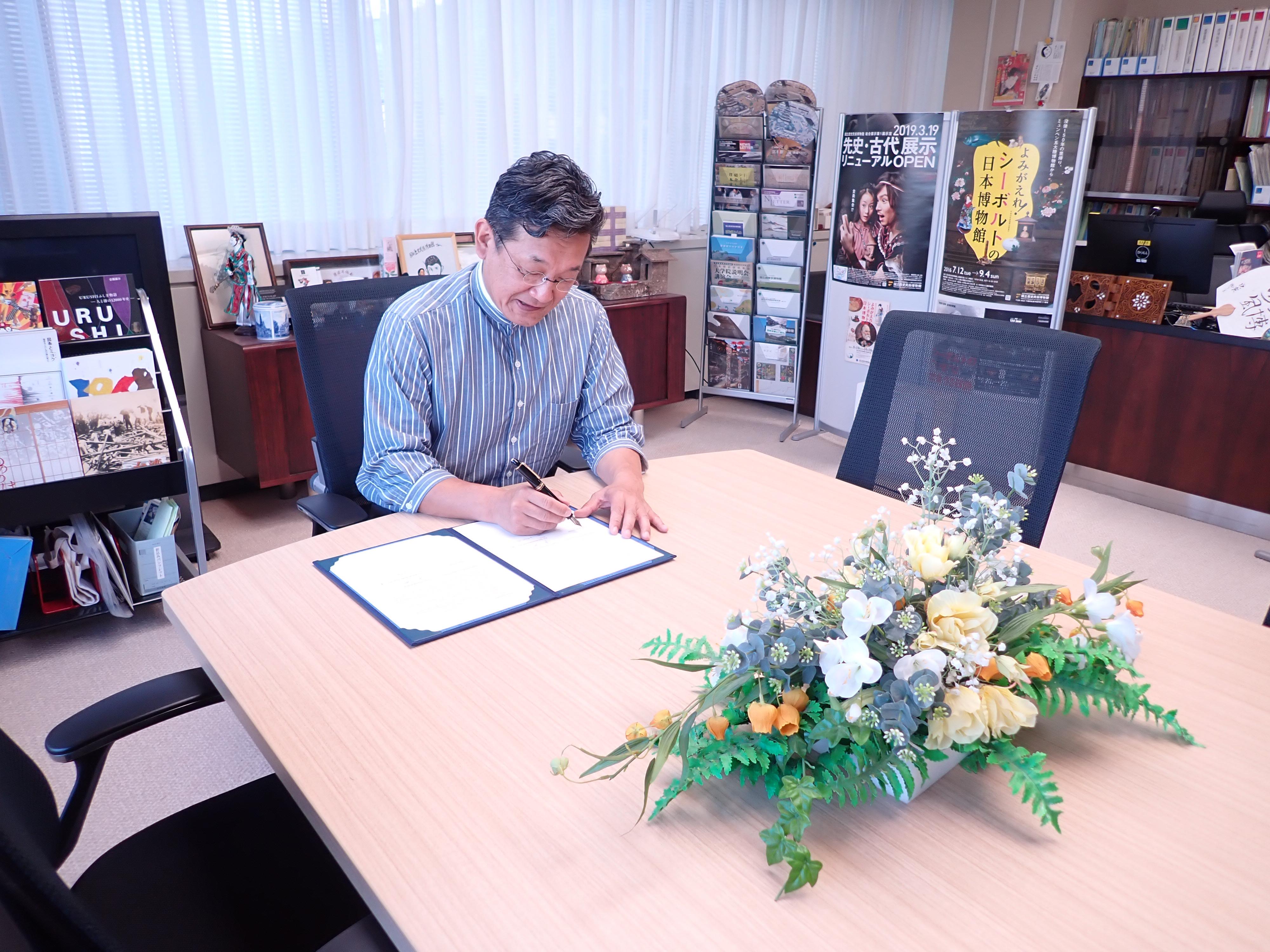 itb-dan-national-museum-of-japanese-history-jalin-mou-di-bidang-digital-humanities