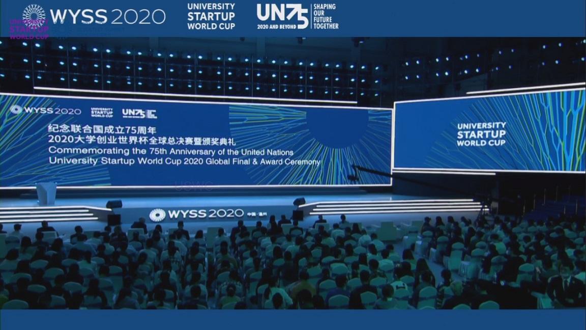 ceritech-dari-kedai-kopi-hingga-menjadi-perwakilan-indonesia-di-university-startup-world-cup-2020