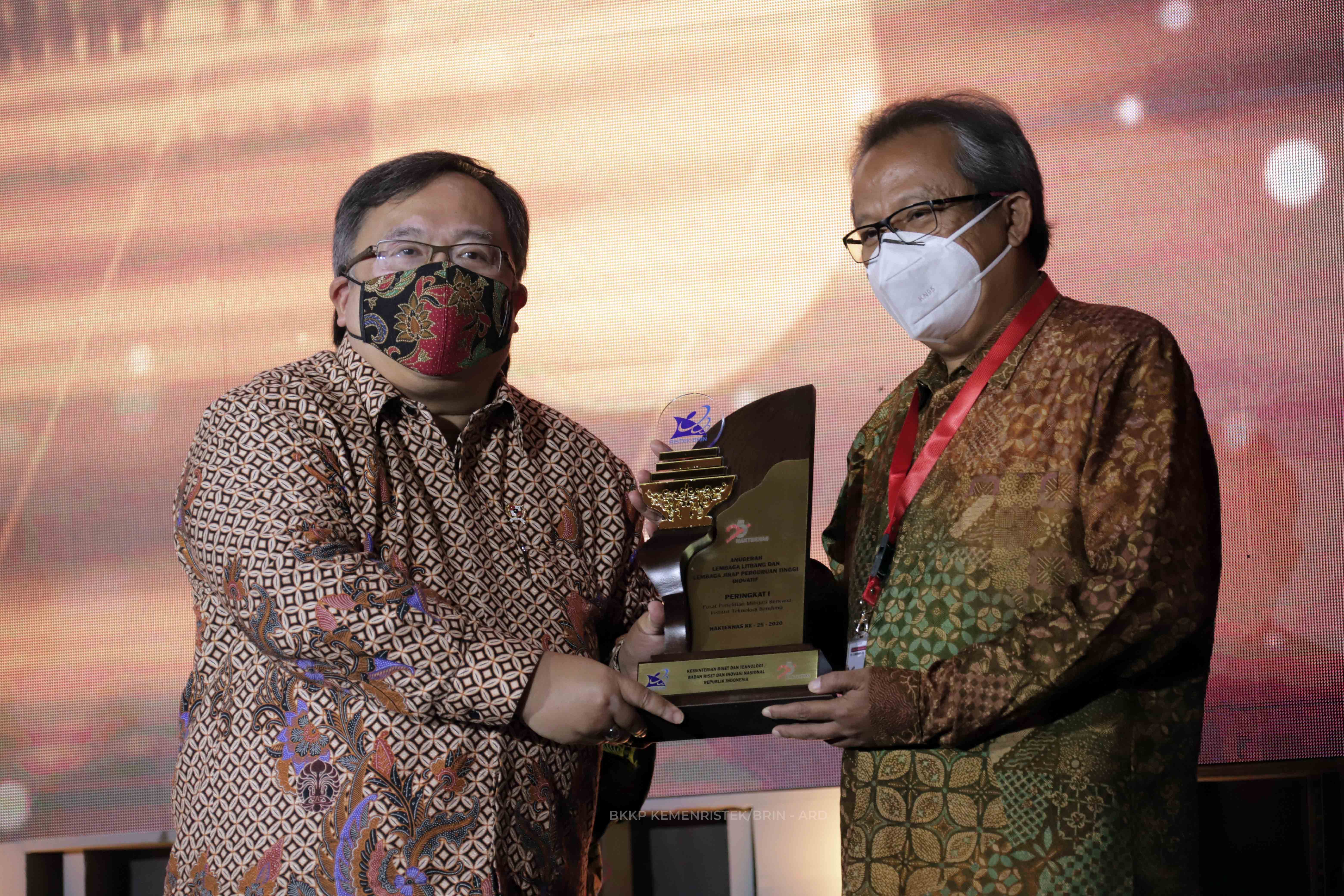 itb-won-the-1st-rank-of-the-best-innovative-higher-education-award-in-2020
