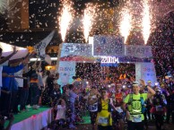 "ITB Ultra Marathon 2018 ""Tribute to ITB"