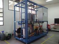 Inovasi Sistem Kendali Proses Industri Melalui DCS Honeywell 300