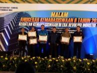 ITB Raih Juara 1 Perguruan Tinggi Non Vokasi Kategori Prestasi Mandiri