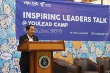 Inspiring Leaders Talk, Rektor ITB Kemukakan Tantangan Generasi Milenial di Era 4.0