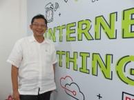 Menilik Perkembangan IoT di Indonesia