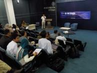 ITB Selenggarakan Kajian Terpadu Kegunungapian Indonesia