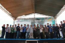 Tutup KKN Tematik 2019, ITB Launching Hasil Karya Pengabdian di Ciamis
