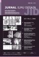 Jurnal Ilmu Desain